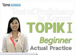 TOPIK 1 Beginner – Actual Practice
