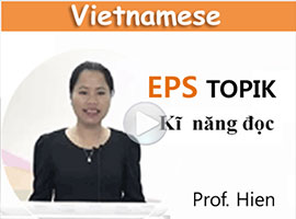 EPS TOPIK for Vietnamese (Listening)